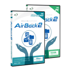backup_AcronisBackup_01