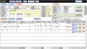 data_kaihatsu_01